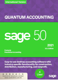 Peachtree Quantum Accounting